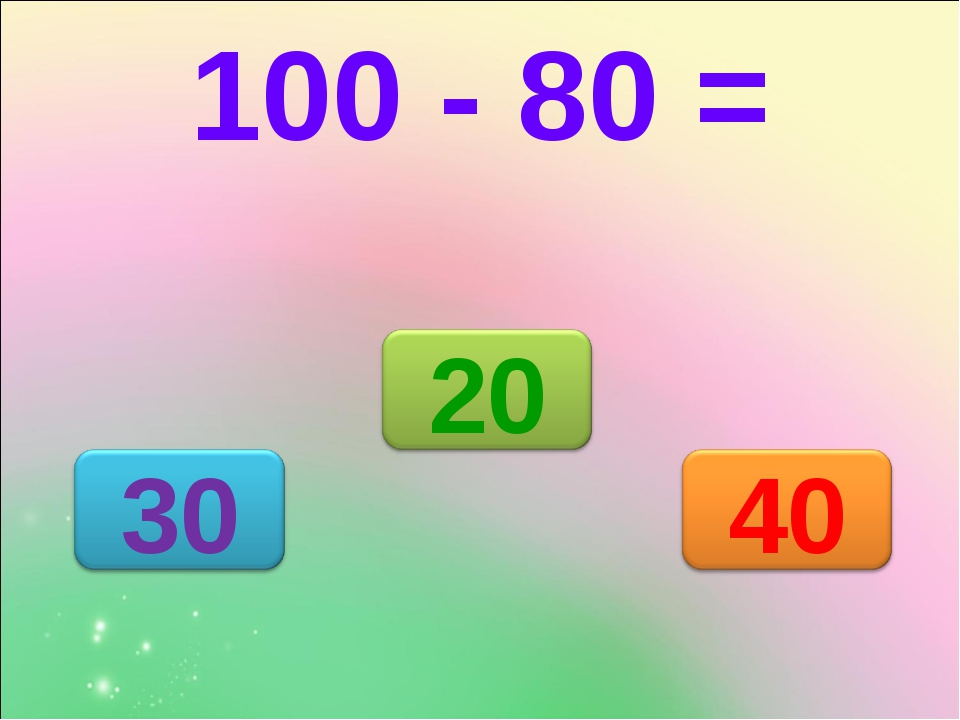 100 - 80 =