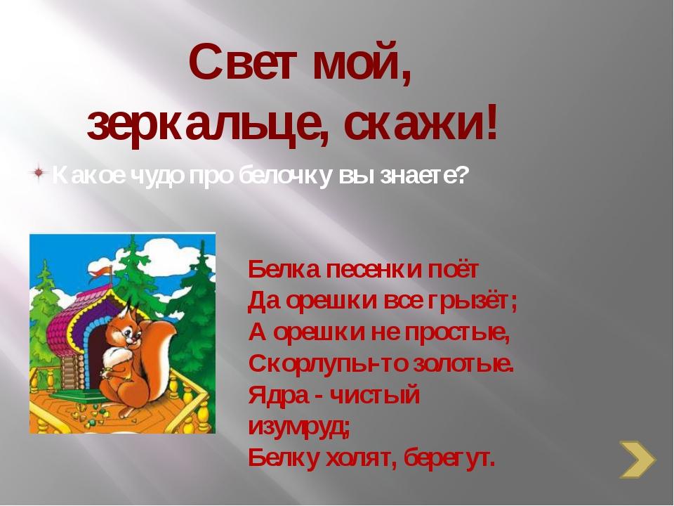 Диплом Награждается команда 5-В класса «Сказочники » за занятое _____ место в...