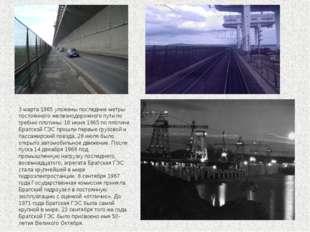 3 марта 1965 уложены последние метры постоянного железнодорожного пути по гре