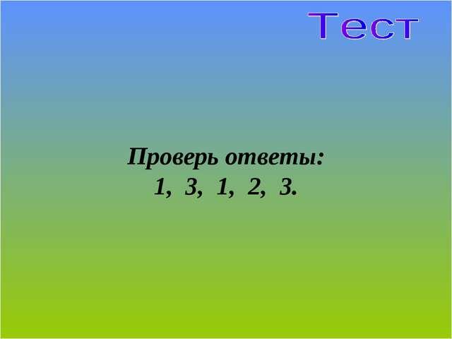Число 5 целых 12 тысячных записывается: 5,012 5,12 51,2 При переводе обыкнов...