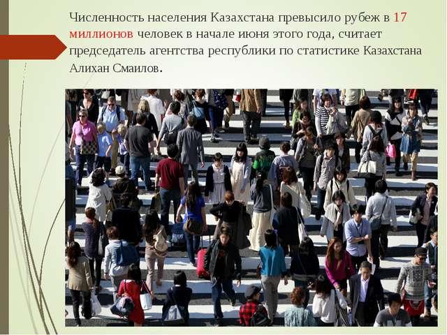 Миграция Населения Казахстана Реферат