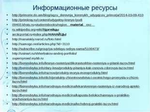 Информационные ресурсы http://primorie.do.am/blog/agzu_derevnja_korenykh_udyg