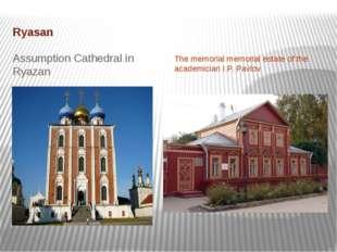 Ryasan Assumption Cathedral in Ryazan The memorial memorial estate of the aca