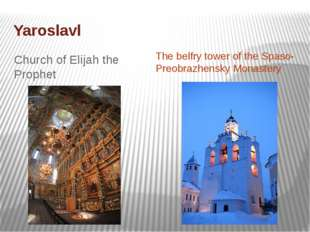 Yaroslavl Church of Elijah the Prophet The belfry tower of the Spaso-Preobraz