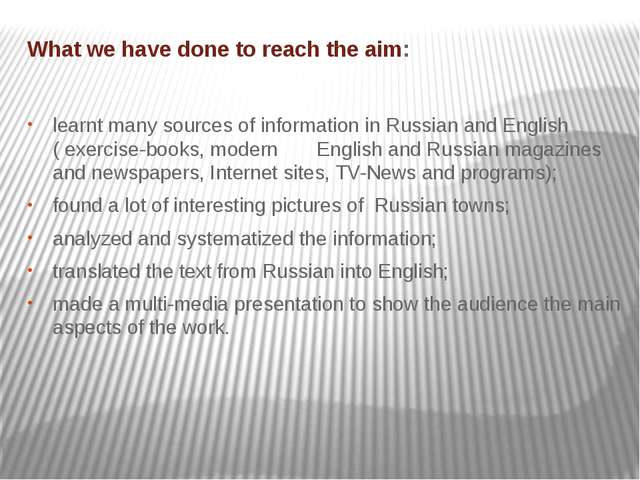 What we have done to reach the aim: learnt many sources of information in Rus...