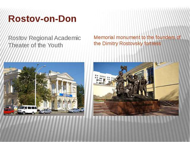 Rostov-on-Don Rostov Regional Academic Theater of the Youth Memorial monument...