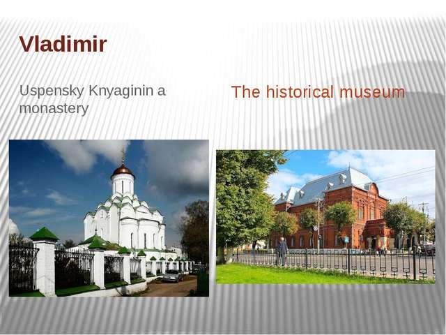 Vladimir Uspensky Knyaginin a monastery The historical museum