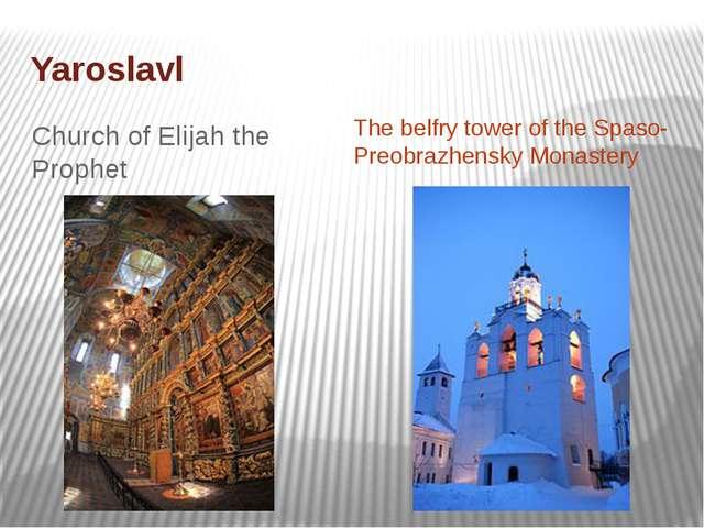 Yaroslavl Church of Elijah the Prophet The belfry tower of the Spaso-Preobraz...