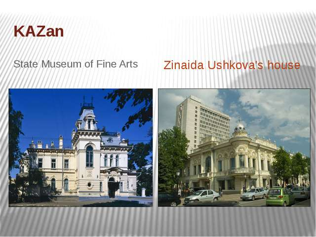 KAZan State Museum of Fine Arts Zinaida Ushkova's house