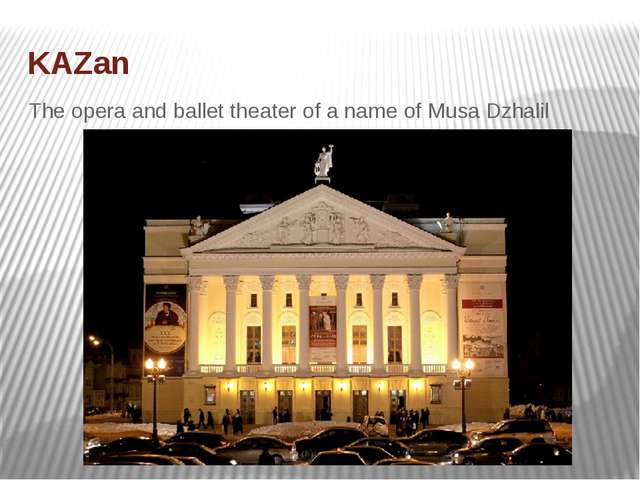 KAZan The opera and ballet theater of a name of Musa Dzhalil