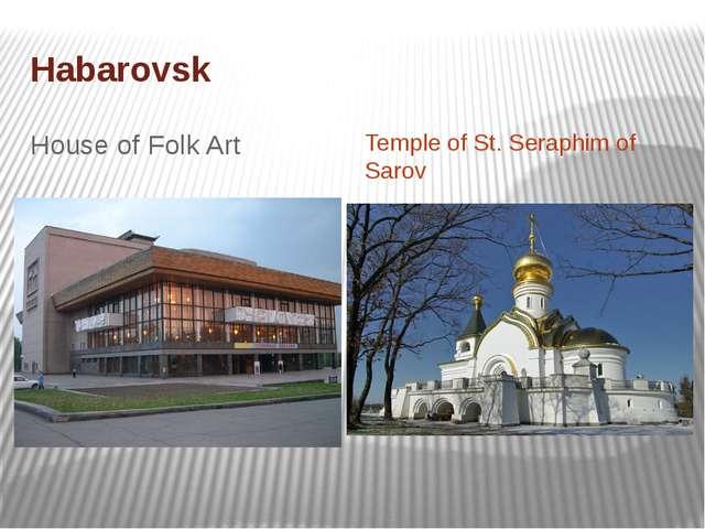 Habarovsk House of Folk Art Temple of St. Seraphim of Sarov