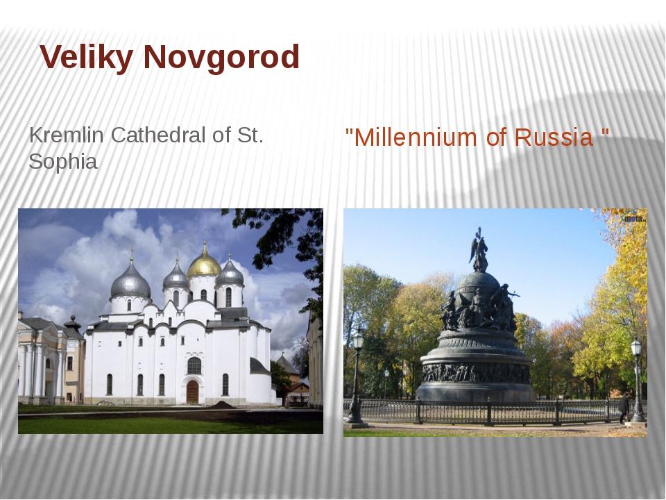 "Veliky Novgorod Kremlin Cathedral of St. Sophia ""Millennium of Russia """