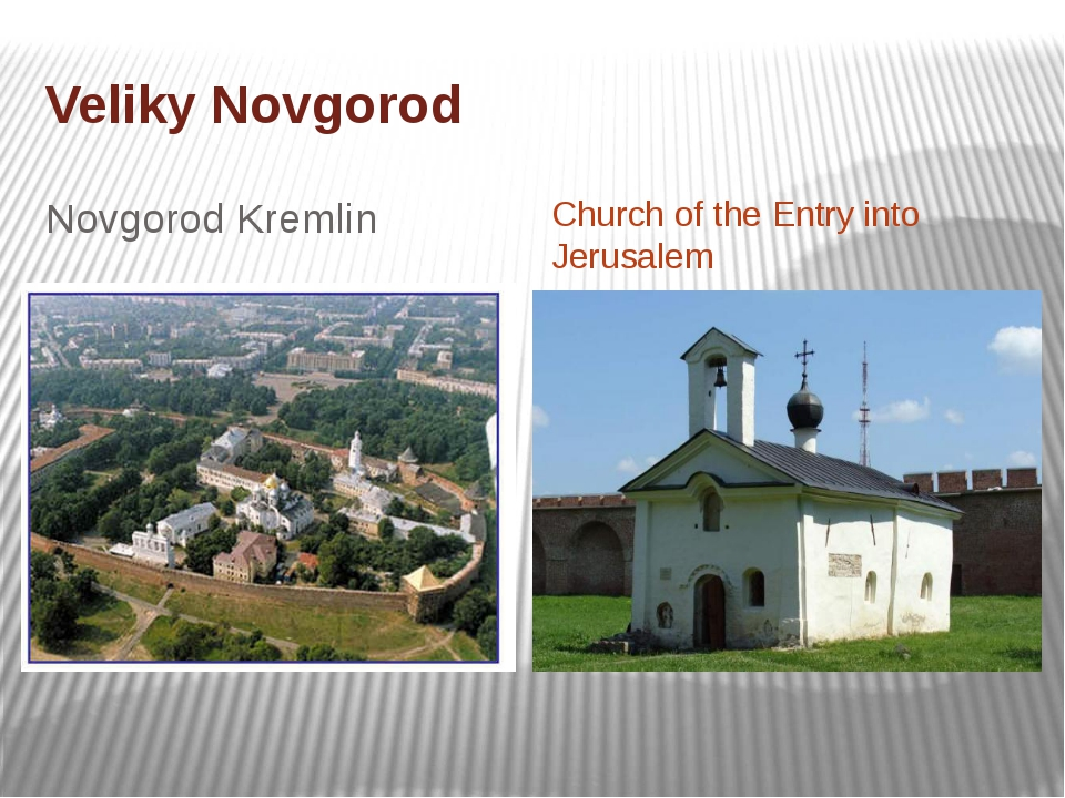Veliky Novgorod Novgorod Kremlin Church of the Entry into Jerusalem