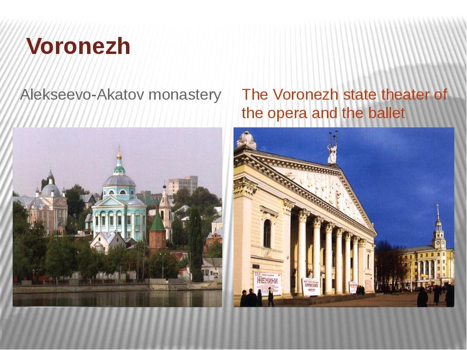 Voronezh Alekseevo-Akatov monastery The Voronezh state theater of the opera...