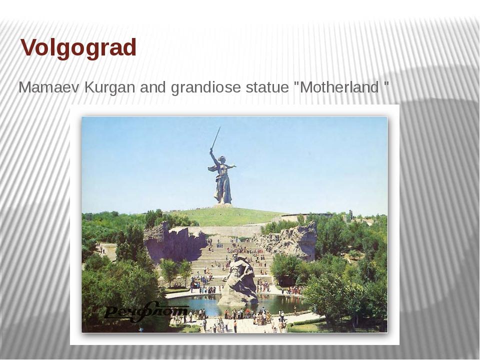 "Volgograd Mamaev Kurgan and grandiose statue ""Motherland """