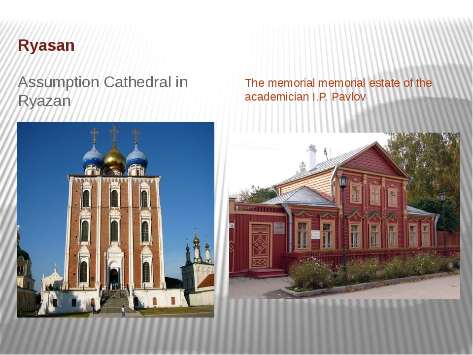 Ryasan Assumption Cathedral in Ryazan The memorial memorial estate of the aca...