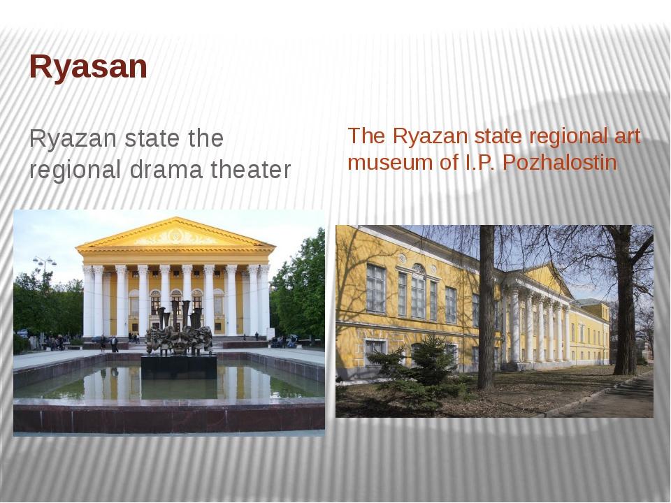 Ryasan Ryazan state the regional drama theater The Ryazan state regional art...