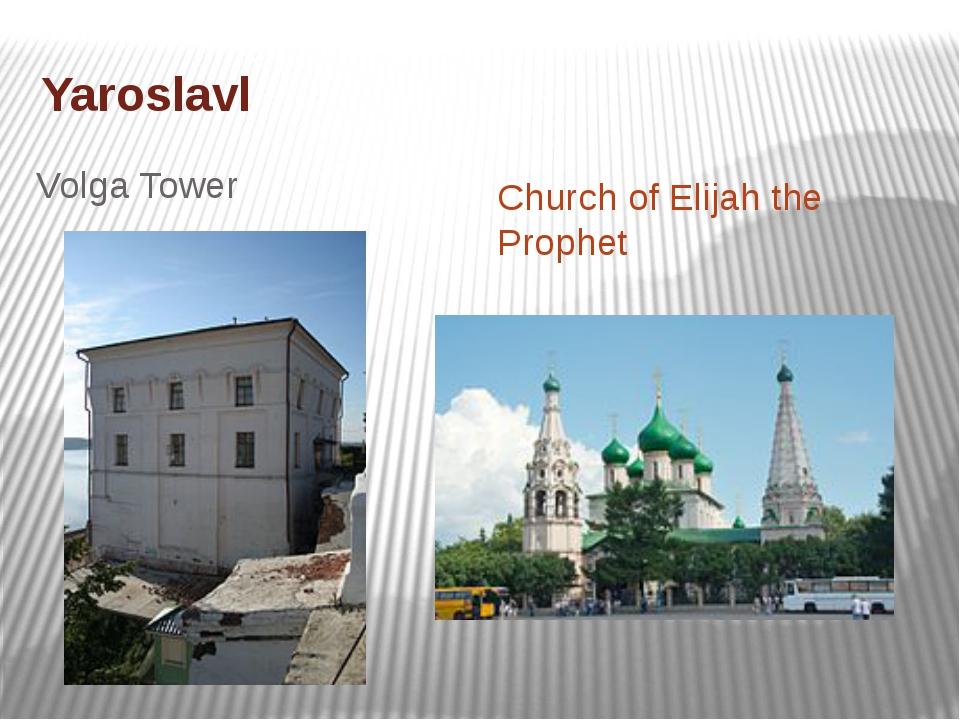 Yaroslavl Volga Tower Church of Elijah the Prophet