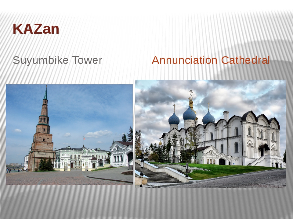 KAZan Suyumbike Tower Annunciation Cathedral