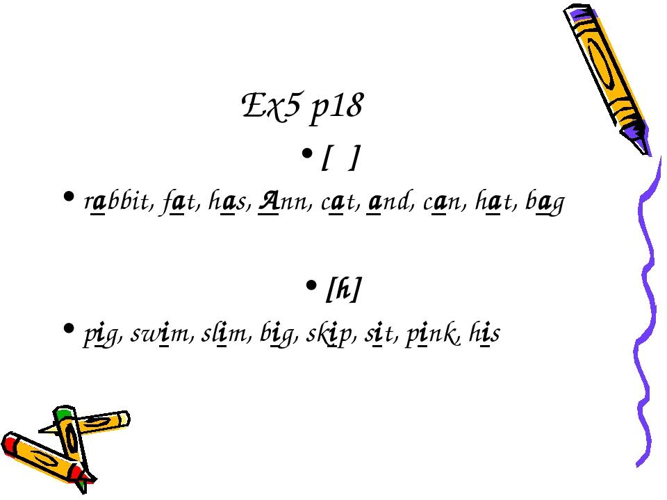 Ex5 p18 [ ] rabbit, fat, has, Ann, cat, and, can, hat, bag [h] pig, swim, sli...