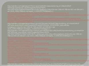 http://yandex.ru/images/search?text=занятия%20плаванием&img_url=http%3A%2F%2F
