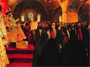 Земские соборы