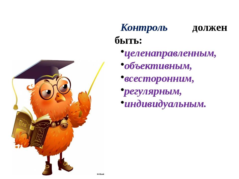 Оценка и отметка знаний учащихся Оценка - это процесс, действие (деятельность...