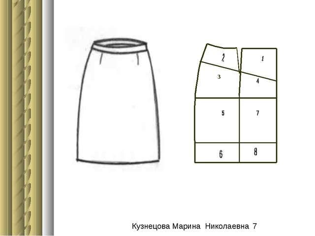 3 Кузнецова Марина Николаевна
