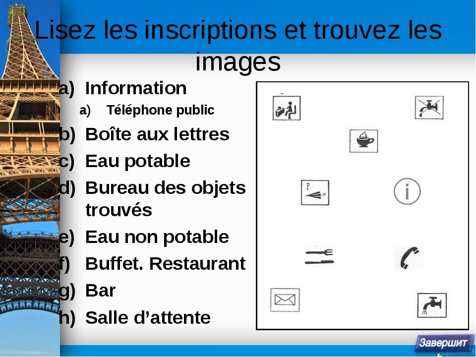 Lisez les inscriptions et trouvez les images Information Téléphone public Boî...