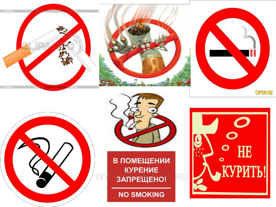 картинки в помещении не курить картинки ресторан александровском парке