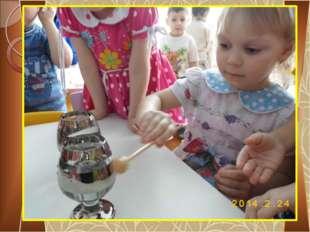 МБДОУ Детский сад №30 «ГДЕ ЖИВУТ УДИВИТЕЛЬНЫЕ ЗВУКИ?» исследовательская работ