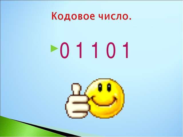 0 1 1 0 1