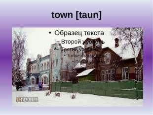 town [taun]