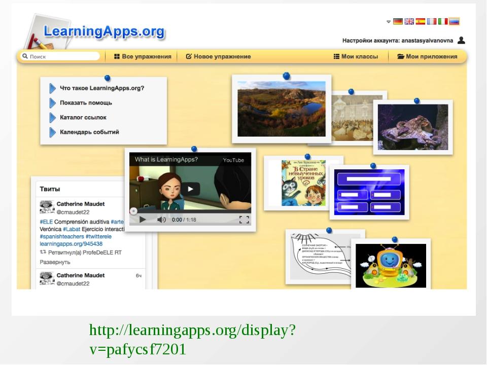http://learningapps.org/display?v=pafycsf7201