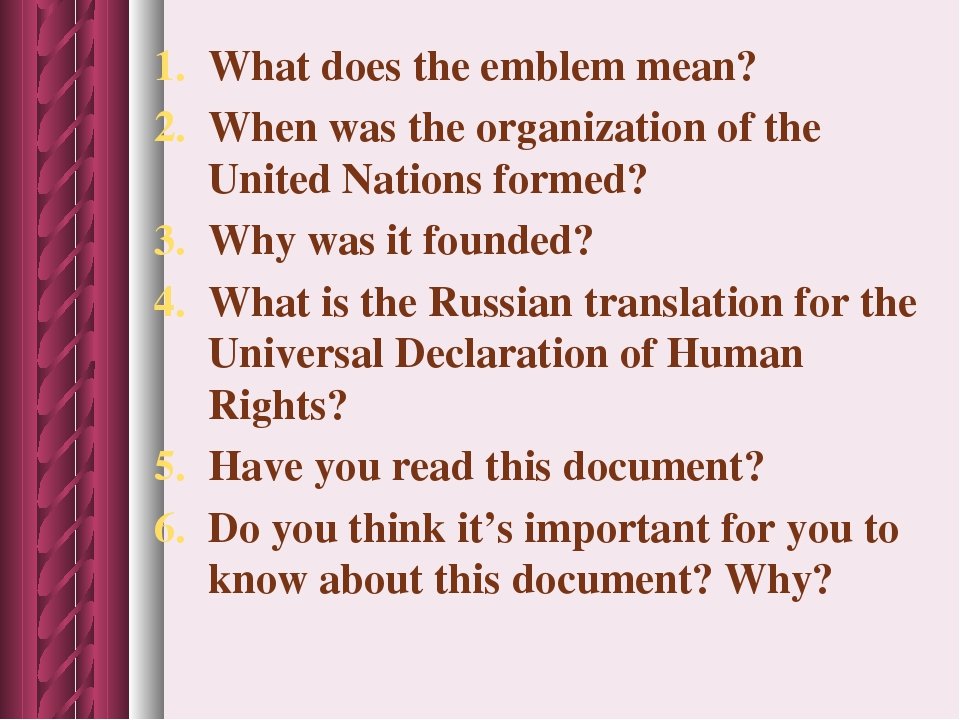 What does the emblem mean? When was the organization of the United Nations fo...