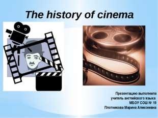 Презентацию выполнила учитель английского языка МБОУ СОШ № 19 Плотникова Мари