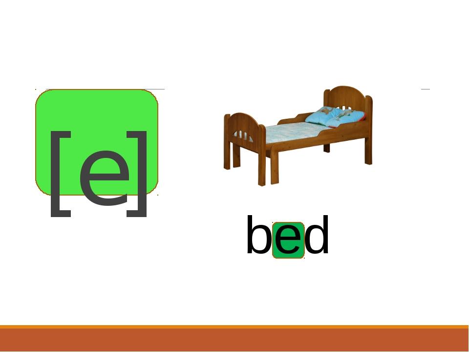 [e]  bed