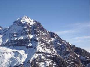 Жер бедері: Мұнда әлемдегі ең ірі тау жүйесі – Анд таулары орналасқан, ұз-ғы