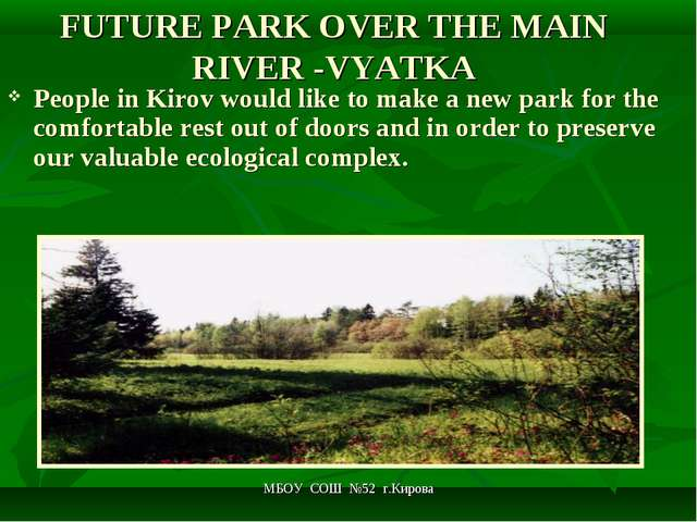 МБОУ СОШ №52 г.Кирова FUTURE PARK OVER THE MAIN RIVER -VYATKA People in Kirov...