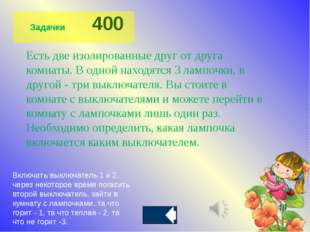 Какое правило можно сформулировать: Правила 300