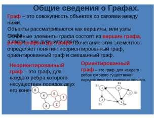 Решение задачи 2. Начнем считать количество путей с конца маршрута –