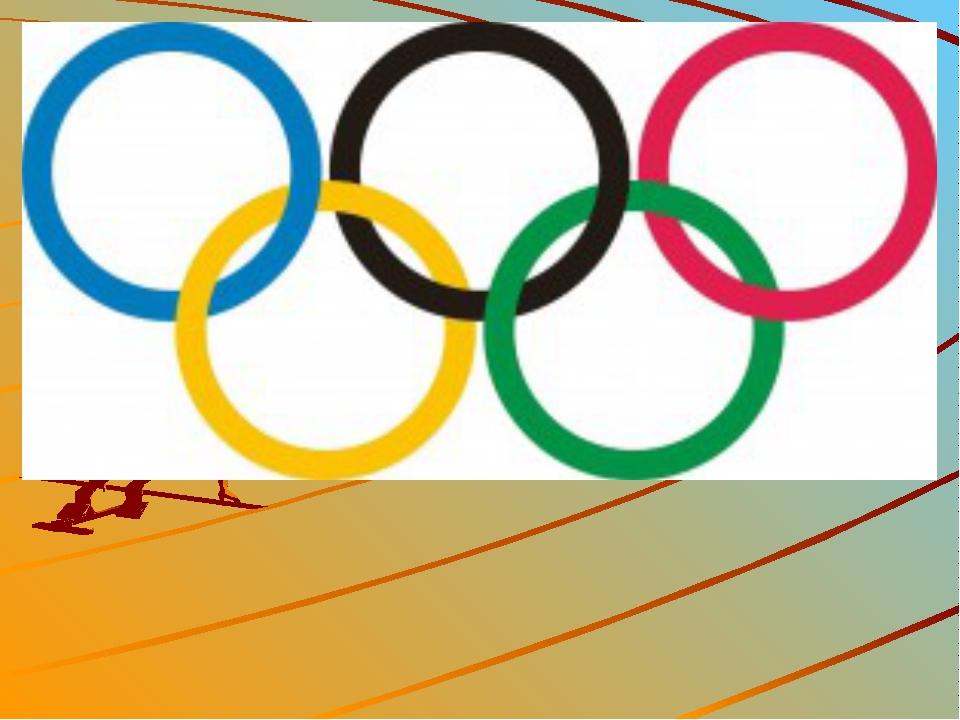 Как расположены по цвету кольца на Олимпийском флаге ?
