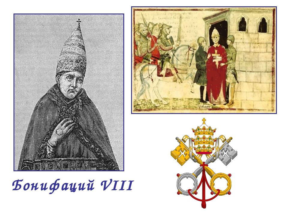 Бонифаций VIII