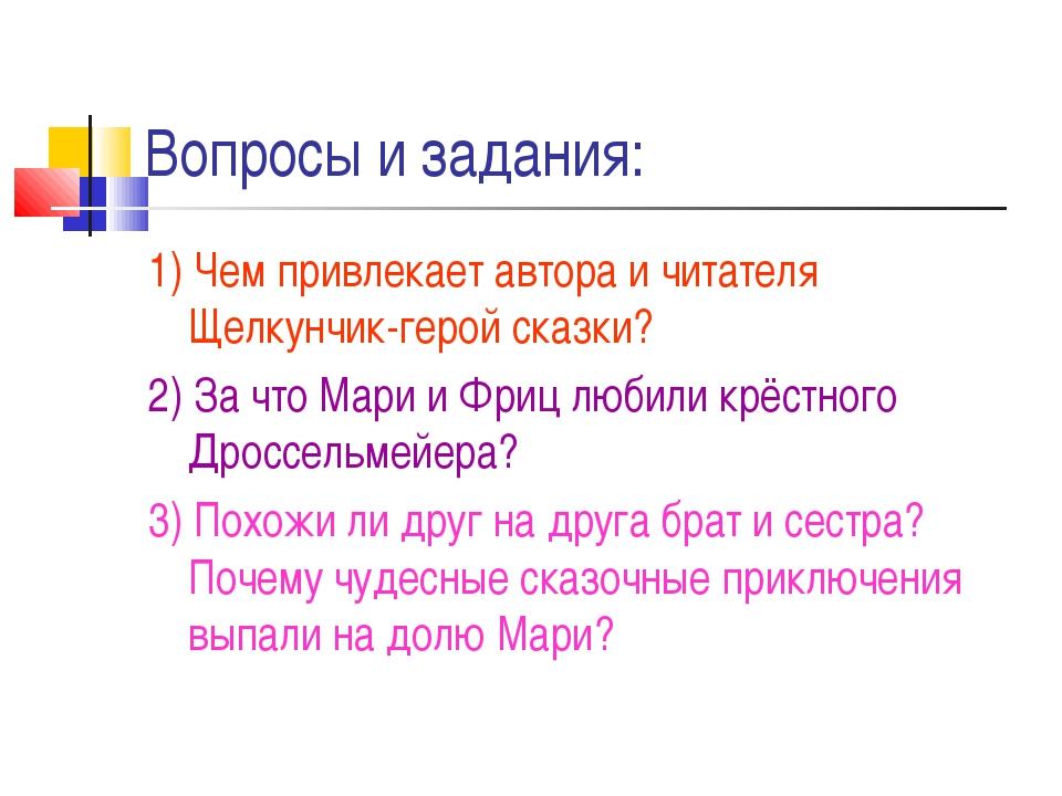 Вопросы и задания: 1) Чем привлекает автора и читателя Щелкунчик-герой сказки...