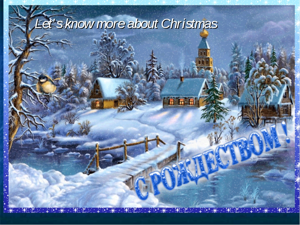 Let's know more about Christmas Let's know more about Christmas