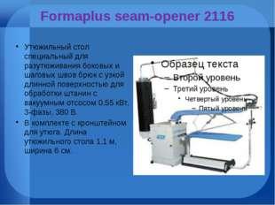 Formaplus seam-opener 2116 Утюжильный стол специальный для разутюживания боко