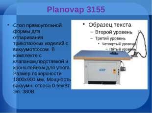 Planovap 3155 Стол прямоугольной формы для отпаривания трикотажных изделий с