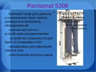 Pantamat 5308 Брючный топер для джинсов и классических брюк любого размера ил