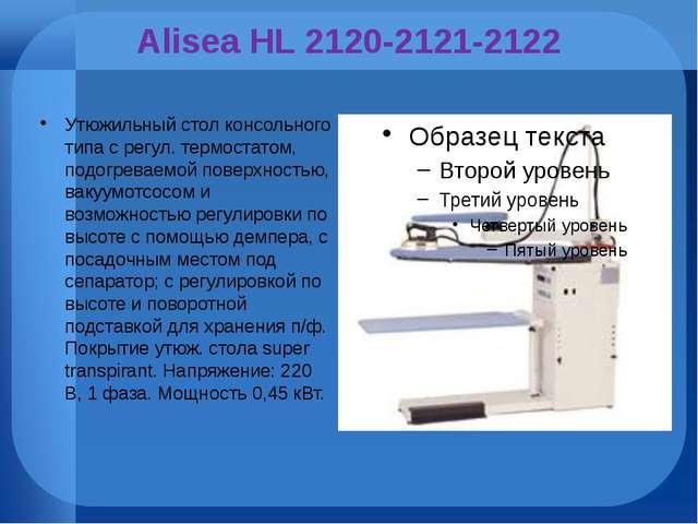 Alisea HL 2120-2121-2122 Утюжильный стол консольного типа с регул. термостато...