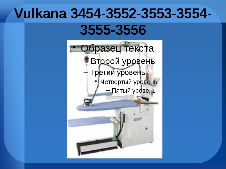 Vulkana 3454-3552-3553-3554-3555-3556